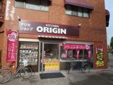 オリジン弁当かっぱ橋店
