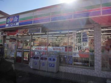 スリーエフ海老名東柏ヶ谷店の画像1