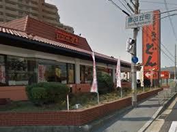 ステーキのどん 高槻店の画像1