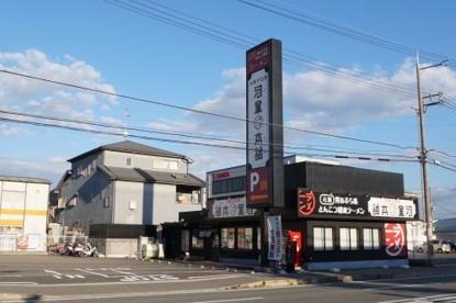 河童ラーメン本舗 宝塚店の画像1