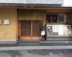 かしわ屋 八金 富田店の画像1