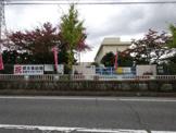 宝塚市立 安倉小学校