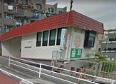 六ッ川歯科医院