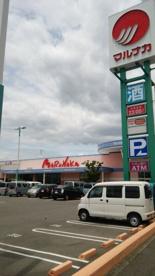 山陽マルナカ 三国店の画像1