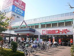 関西スーパー高槻店の画像1