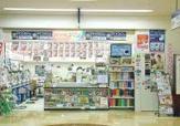 カメラのキタムラ 高槻・アクトアモ-レ高槻駅前