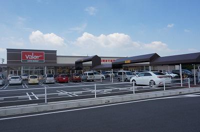 スーパーマーケットバロー 碧南城山店の画像1