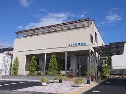 江口動物病院の画像1