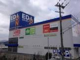 エディオン高槻店