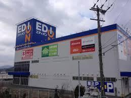 エディオン高槻店の画像1