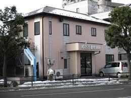 ゆたか動物病院の画像1