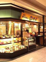 杵屋・高槻イオン店の画像1