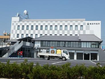 高浜市役所の画像1