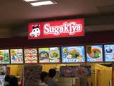 Sugakiya 高槻イオン店