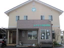 宮川動物病院の画像1
