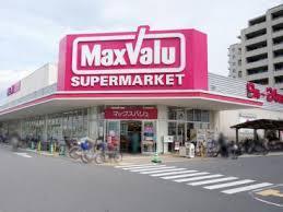 マックスバリュ 高槻南店の画像1