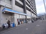 ローソン 門真南駅前店