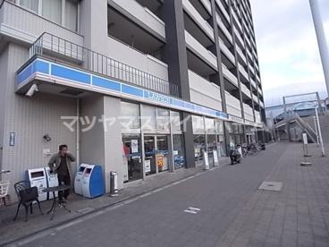 ローソン 門真南駅前店の画像1