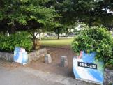 古堅第二公園
