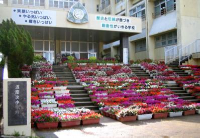 読谷村立渡慶次小学校の画像1
