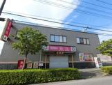 魚民 佐倉南口駅前店