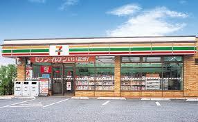 セブン-イレブン高槻柱本店の画像1