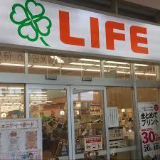 55 Station ライフ高槻城西店の画像1