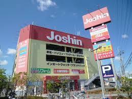 ジョーシン高槻店の画像1