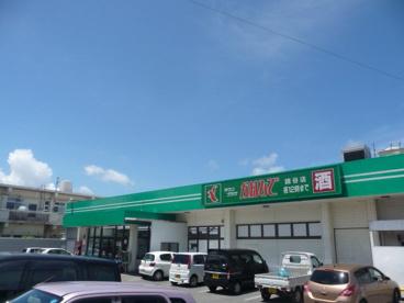 タウンプラザかねひで読谷店の画像1