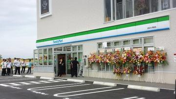 ファミリーマート読谷大湾東店の画像1