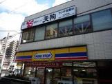 旬鮮だいにんぐ 天狗 阪急高槻南口店