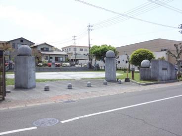 羽須和第一公園の画像1