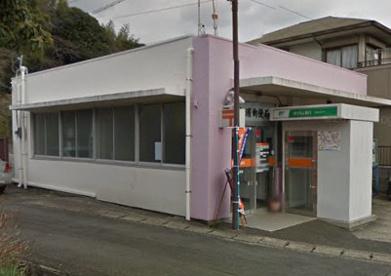 小浦郵便局の画像1