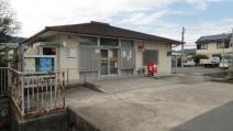 亀岡千代川郵便局