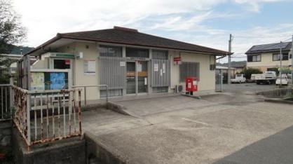 亀岡千代川郵便局の画像1