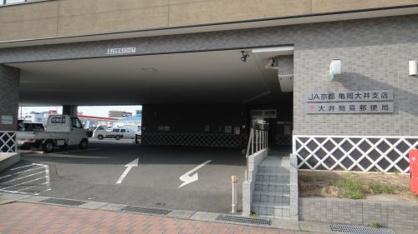 大井簡易郵便局の画像1
