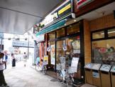 ドトールコーヒーショップ西日暮里店