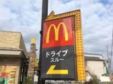 マクドナルド 高槻富田店