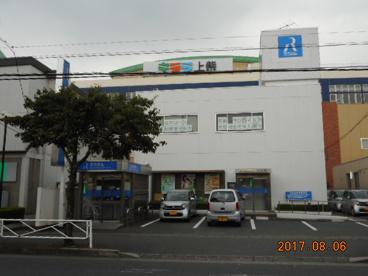 中央労働金庫深谷支店の画像1
