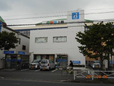 中央労働金庫深谷支店の画像2