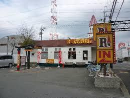 リンガーハット 高槻上牧店の画像1