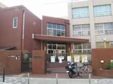 大阪私立恵美小学校