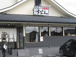 金比羅製麺 高槻清福寺店の画像1