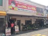 焼肉 牛浪漫 摂津富田店