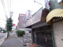 とんぱた亭 片倉町本店