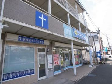 ポニークリーニング 神大寺店の画像1