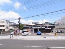 ドミノ・ピザ神大寺店
