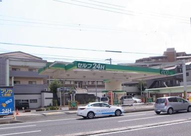 (株)かなせき 片倉給油所の画像1