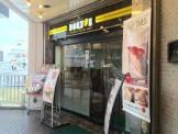 ドトールコーヒーショップ JR高槻南口店