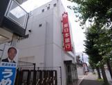 (株)東日本銀行 片倉支店